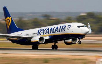Vuela en Septiembre y Octubre con Ryanair desde 12,99 Euros